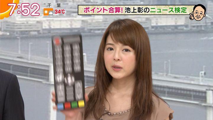2019年08月01日福田成美の画像15枚目