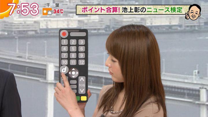 2019年08月01日福田成美の画像16枚目