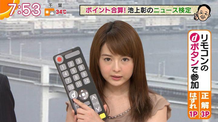 2019年08月01日福田成美の画像17枚目