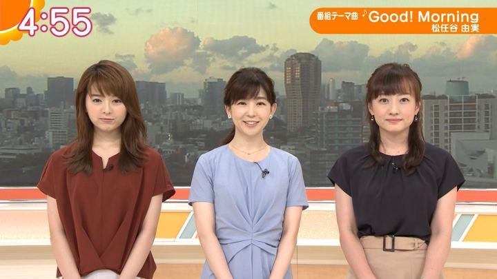 2019年08月05日福田成美の画像02枚目