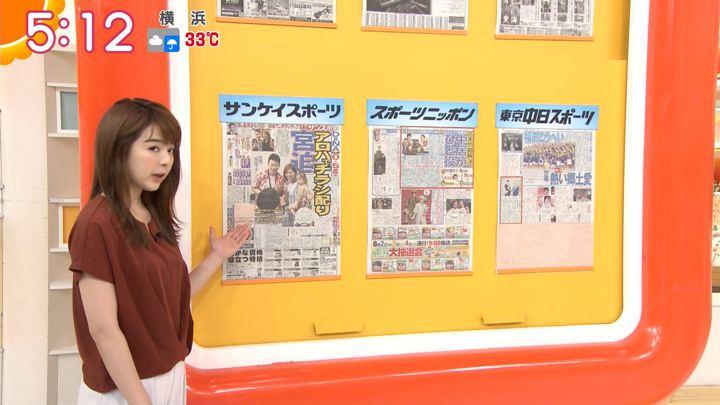 2019年08月05日福田成美の画像04枚目
