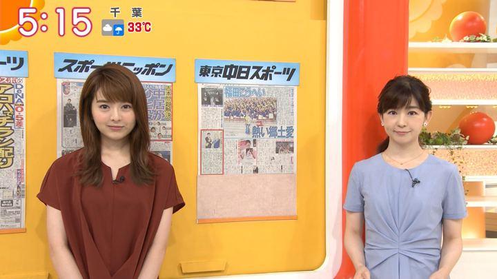 2019年08月05日福田成美の画像05枚目