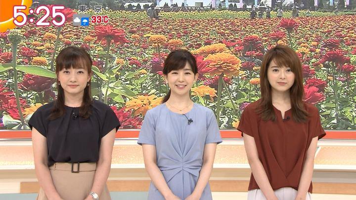 2019年08月05日福田成美の画像07枚目