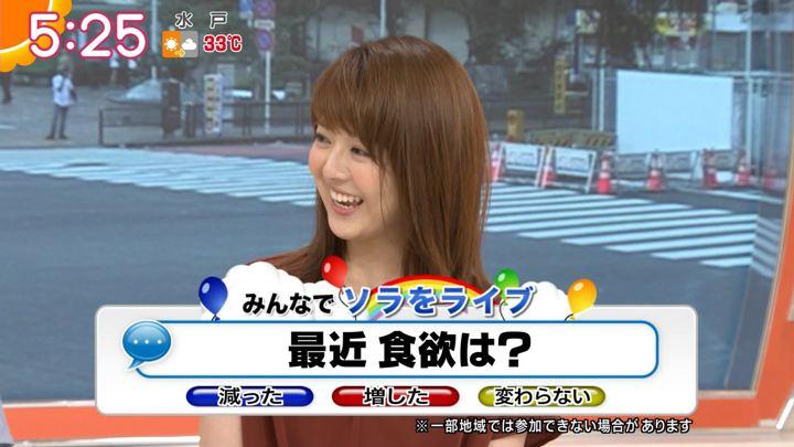 2019年08月05日福田成美の画像08枚目