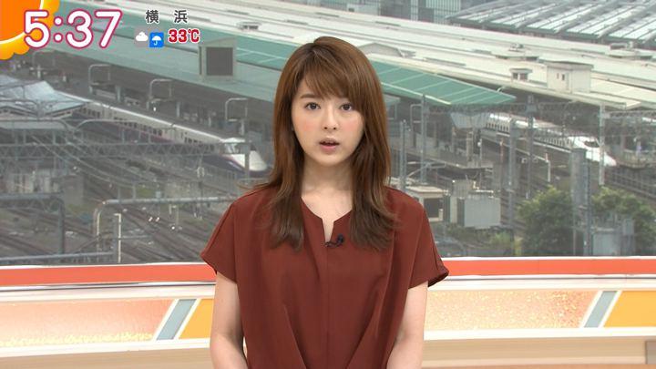 2019年08月05日福田成美の画像09枚目