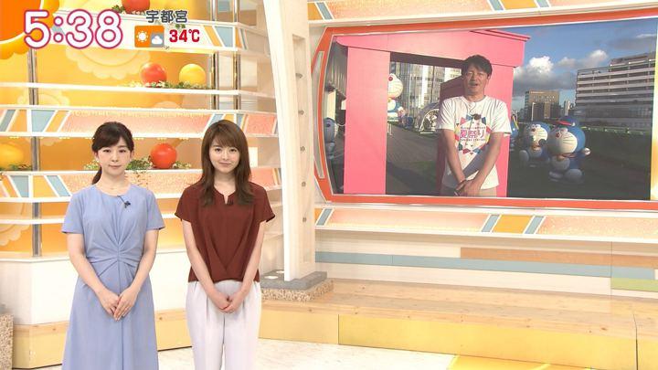 2019年08月05日福田成美の画像11枚目