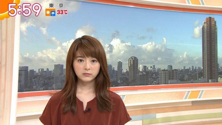2019年08月05日福田成美の画像13枚目