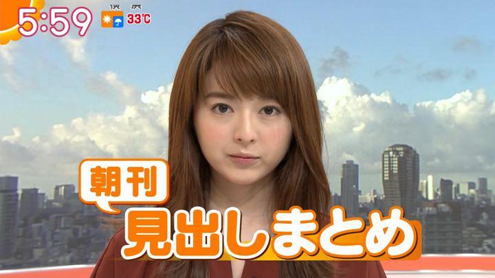 2019年08月05日福田成美の画像14枚目