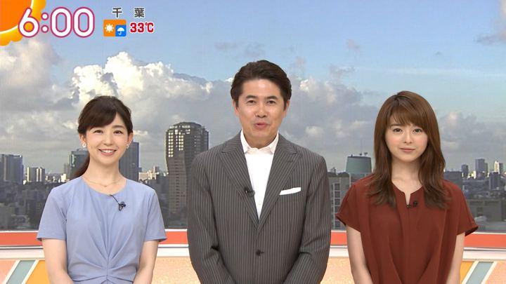2019年08月05日福田成美の画像15枚目