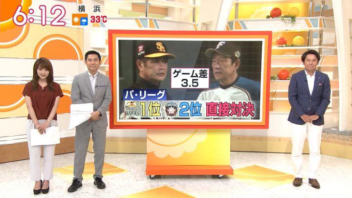 2019年08月05日福田成美の画像17枚目