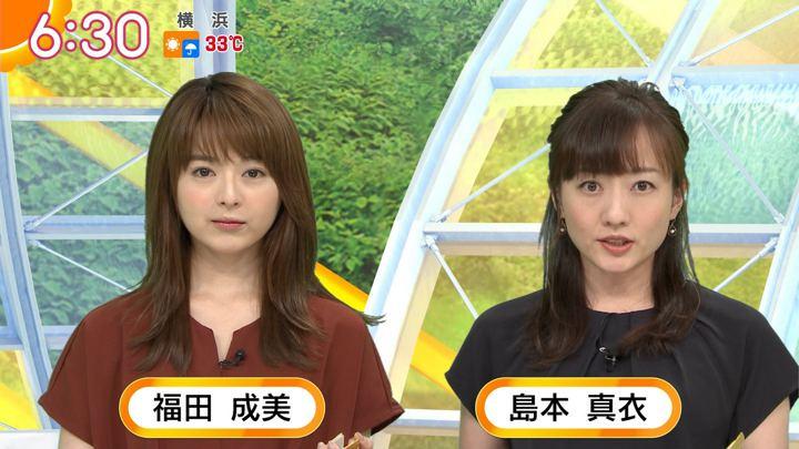 2019年08月05日福田成美の画像20枚目