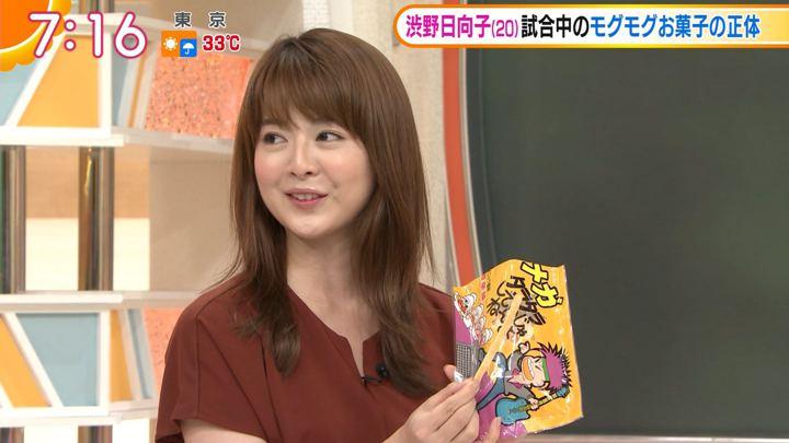 2019年08月05日福田成美の画像26枚目