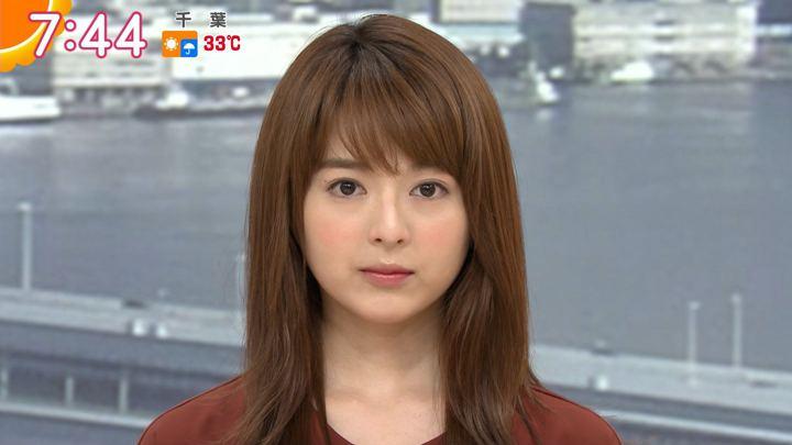 2019年08月05日福田成美の画像27枚目