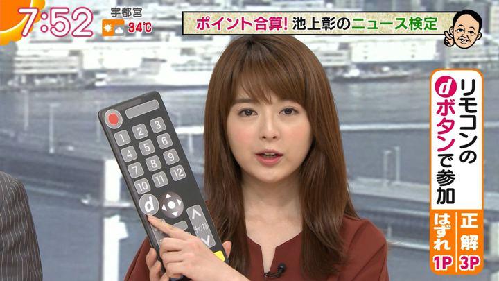 2019年08月05日福田成美の画像28枚目