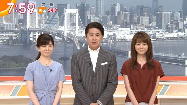 2019年08月05日福田成美の画像30枚目
