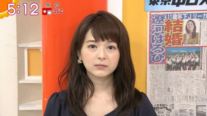 2019年08月07日福田成美の画像02枚目
