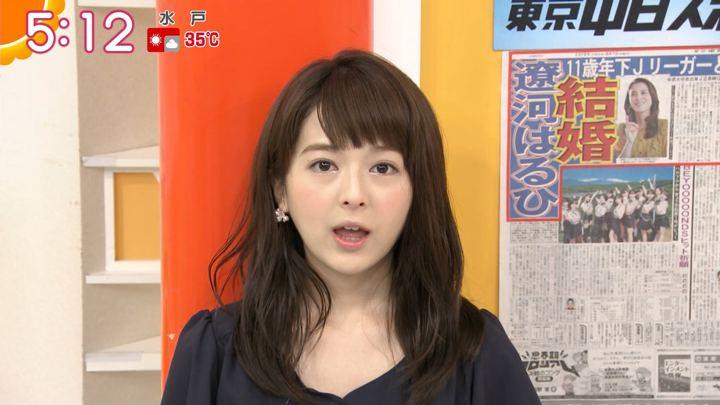 2019年08月07日福田成美の画像03枚目