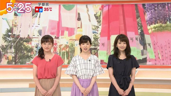 2019年08月07日福田成美の画像07枚目
