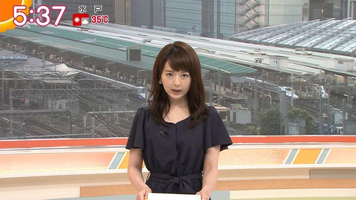 2019年08月07日福田成美の画像08枚目