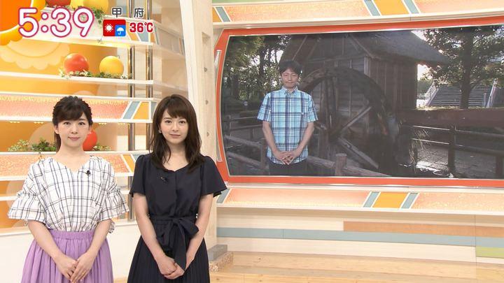 2019年08月07日福田成美の画像09枚目