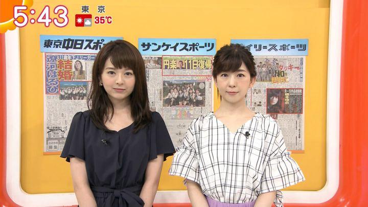 2019年08月07日福田成美の画像10枚目