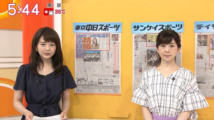 2019年08月07日福田成美の画像11枚目