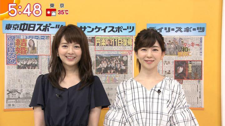 2019年08月07日福田成美の画像12枚目