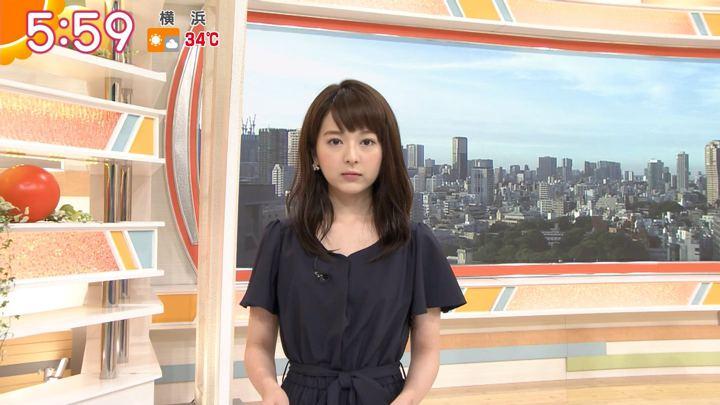 2019年08月07日福田成美の画像13枚目
