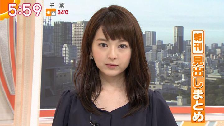 2019年08月07日福田成美の画像14枚目