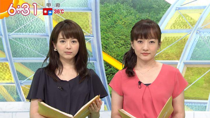 2019年08月07日福田成美の画像16枚目