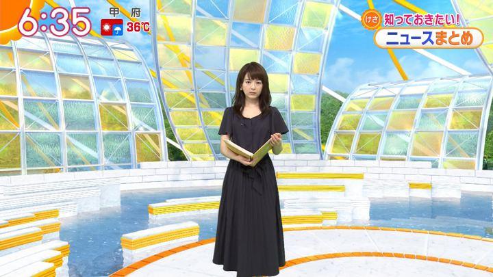 2019年08月07日福田成美の画像17枚目