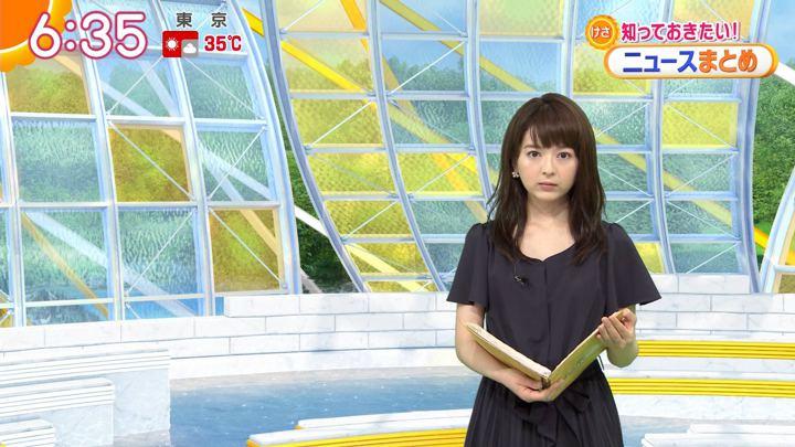 2019年08月07日福田成美の画像18枚目