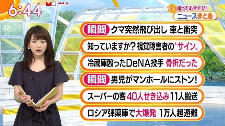 2019年08月07日福田成美の画像19枚目