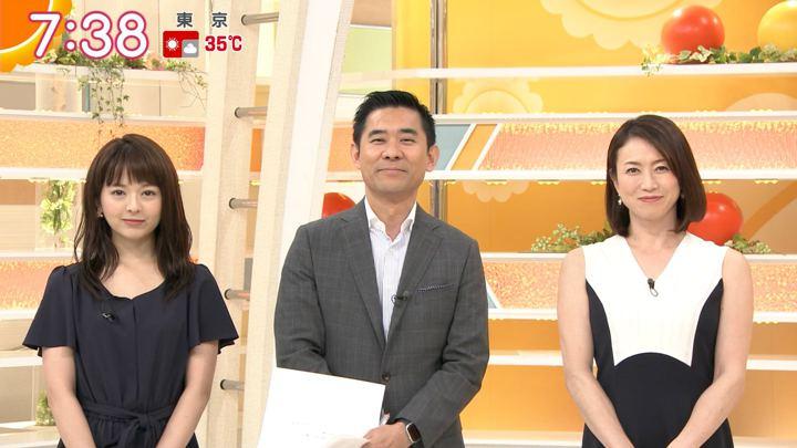2019年08月07日福田成美の画像22枚目