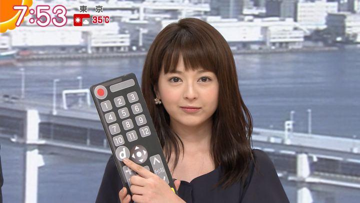 2019年08月07日福田成美の画像25枚目