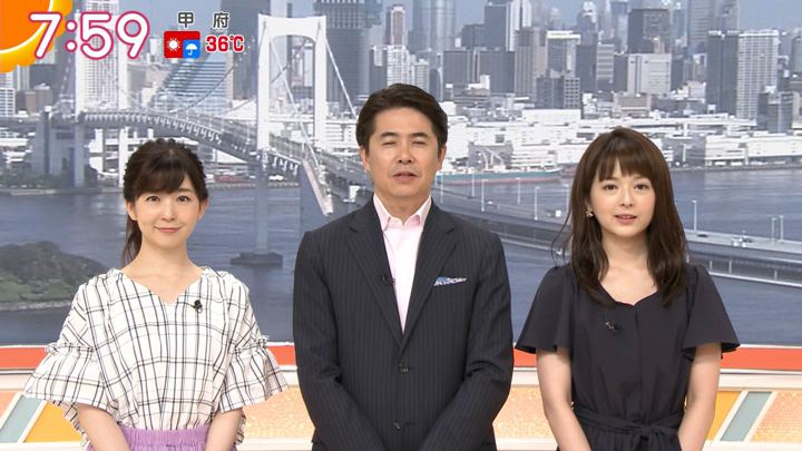 2019年08月07日福田成美の画像26枚目