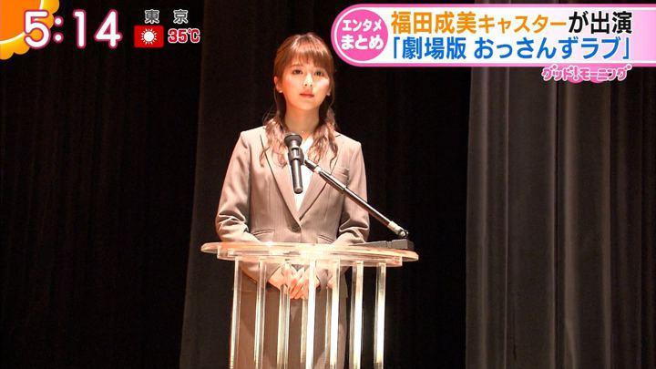 2019年08月08日福田成美の画像03枚目