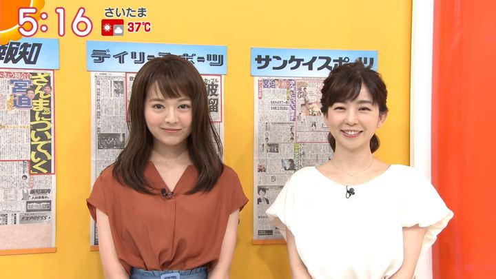 2019年08月08日福田成美の画像05枚目
