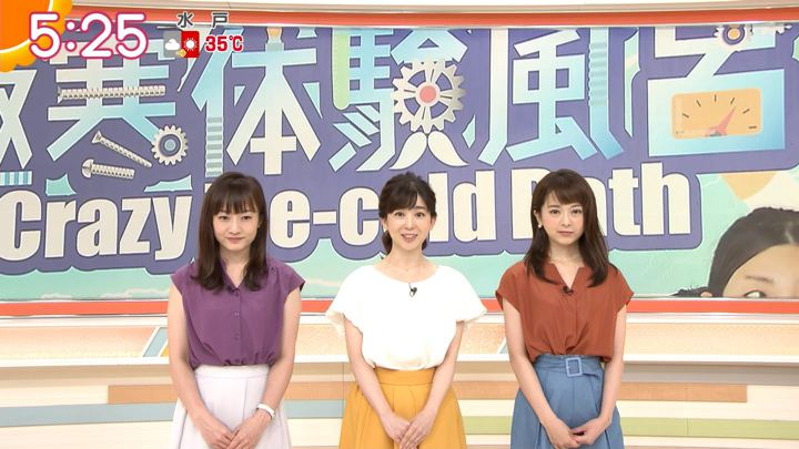 2019年08月08日福田成美の画像08枚目