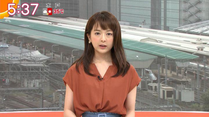 2019年08月08日福田成美の画像10枚目