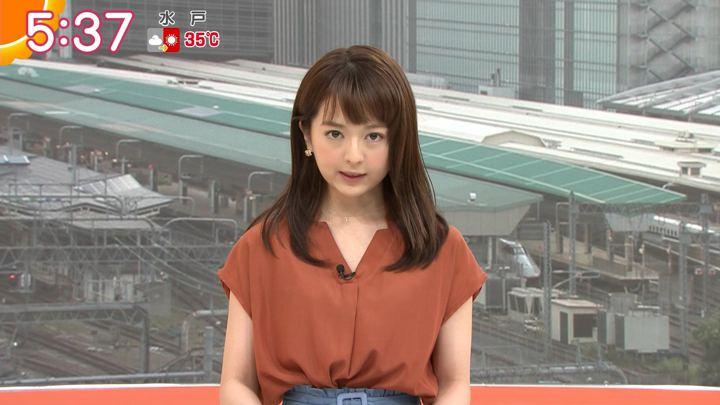 2019年08月08日福田成美の画像11枚目