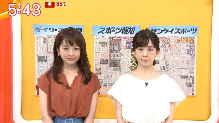 2019年08月08日福田成美の画像12枚目