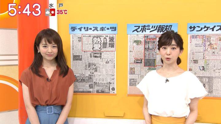 2019年08月08日福田成美の画像13枚目