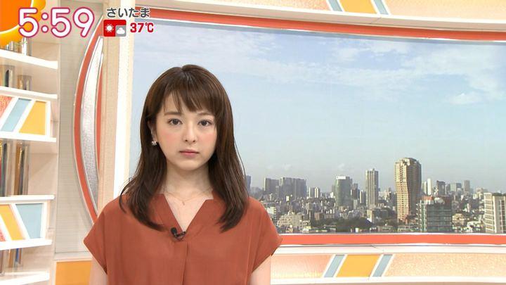 2019年08月08日福田成美の画像14枚目