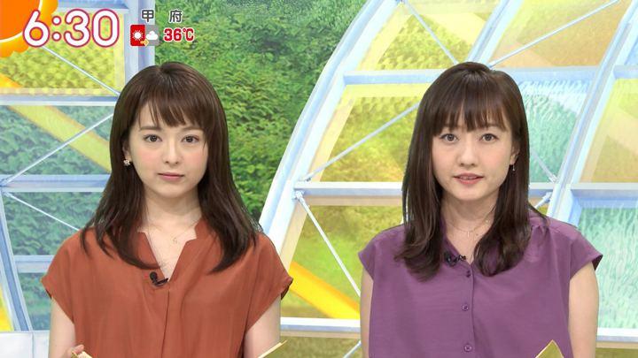 2019年08月08日福田成美の画像17枚目