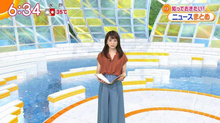 2019年08月08日福田成美の画像18枚目