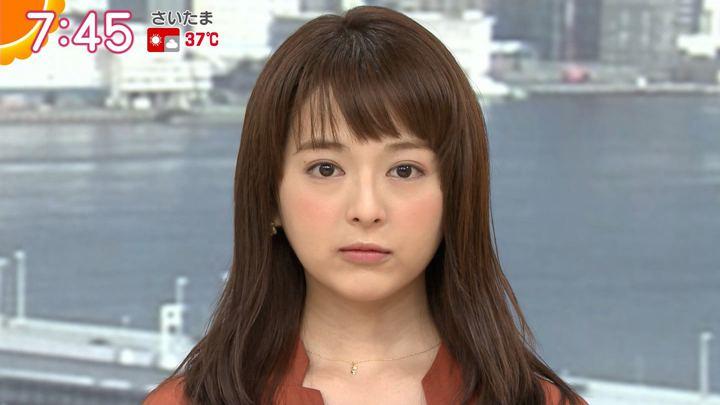 2019年08月08日福田成美の画像23枚目