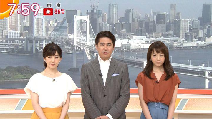 2019年08月08日福田成美の画像27枚目