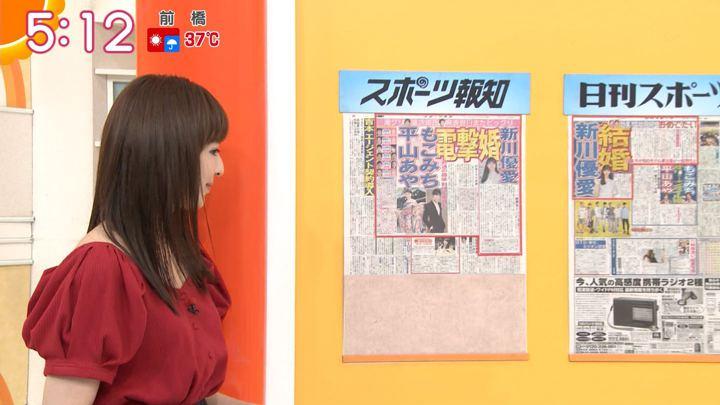 2019年08月09日福田成美の画像06枚目