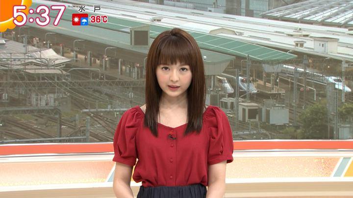 2019年08月09日福田成美の画像09枚目